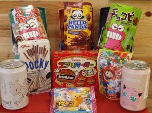 Productos Japoneses Variados